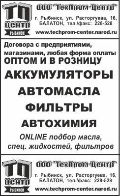 Техпром-центр