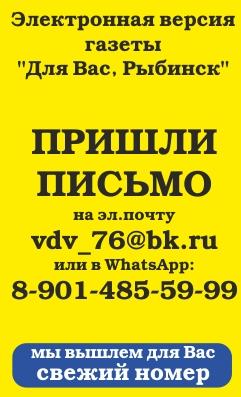 Эл газета 6