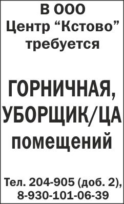Кстово